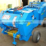 Used Mini Straw Small Round Balers For Sale