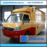 Good quality Mobile food cart/steel mobile food kiosk for sale/ice cream food van for sale