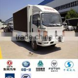 Howo LED truck supplier, led outdoor display