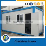 Movable trailer toilet, restroom trailers, portable Toilet made in China