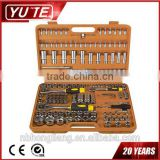 YUTE 59pcs socket wrench set&household and Bicycle repair tool sets&Hand Tools set