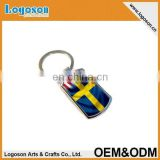 2015 popular items custom design sweden and usa premium key ring with flag