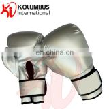 Silver boxing gloves in PU synthetic leather