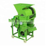 Groundnut husk removing machine peanut sheller