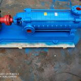 D Horizontal multistage centrifugal water pump