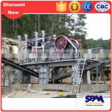 2015 small quarry equipment stone crusher machine for sale