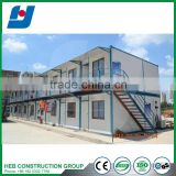 Steel structure sports hall /wedding hall/workshop hall