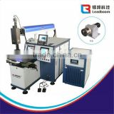 China Supplier Cheap Advanced Micro Laser Welding Machine