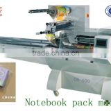 Full Automatic Book Packing Machinery(CB-600)