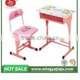 Single wooden table leg adjustable height kid's study desk and chair for primary school