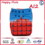 Happy flute cloth diapers babies washable printing materials baby favors color organic cloth diapers wholesale
