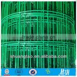 Professional produce iron panel fence, welded wire mesh bending, welded iron wire mesh 50x50