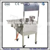 Automatic Vertical Gas Candy Floss Making Machine For Sale
