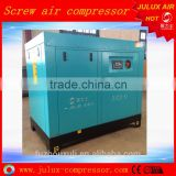 37 KW julux screw air compressor air conditioner window air cooler without water