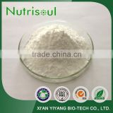 Supply argireline peptide powder
