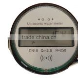 MBUS water meter with pulse output