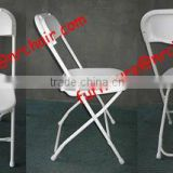shanghai commercial furniture wholesale wedding outdoor white plastic folding dining chair