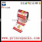 Super quality factory direct bubble film wrap roll