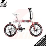 "20"" inch 6061 smooth welding technology aluminum alloy frame 16 speeds with folding Disc brake bike with solar"