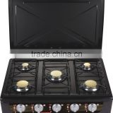 2014 Fashion Buil-In Five Burner Stainless Steel Body With Cover Cooktops Manual Ignition Gas Stove Grill JK-005HHD 002