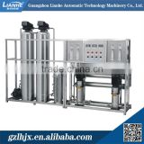 Magnetic Water Treatment Mini Waste Water Treatment Plant