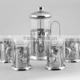 French press set glass and stainless steel tea coffee maker