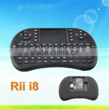 2016 beautiful design ! ! ! Rii i8 2.4G Wireless Mini Keyboard for Google Android Devices with Multi-touch up to 15 Meters