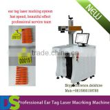 Animal Ear Tag Laser Marking Machine/ Laser Engraving Machine