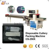 Diposable cutlery wrapping machine, packaging machinery for forks and knives, tissue and spoon and chopsticks packing machine
