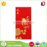 Guangdong manufacturers custom logo printed red pocket chinese lucky money red envelope for rooster design