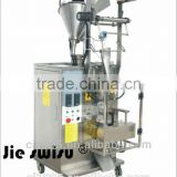 henna powder packing machine