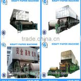 High Quality Small Paper Box Making Machine,paper carton machine,duplex paper board machines with Competitive Price