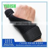 Adjustable Splint steel plate Thumb Stabilizer Wrist Brace Support#HW0004