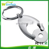Metal Key Ring with Shopping Disc