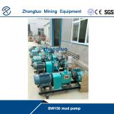 BW150 Mud Pump Well Drilling For Grouting Reinforcement And Slurry