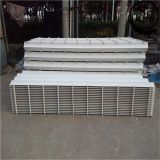 Blade Type Drift Widely Used In Cooling Cooling Tower Demister