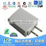 China manufacturer factory direct 240v ac dc adaptor 24v 500ma with eu us plug for smart phone