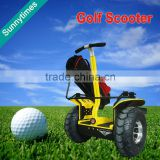 Sunnytimes Outdoor Cheap Electric 2 Wheel 4000W Motor Golf Cart Scooter Self Balancing With CE FCC RoHS Certificates