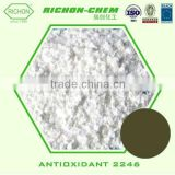 RICHON Rubber Chemical Antioxidant CAS No: 119-47-1 MBP 2246 2,2'-methylenebis(6-tert-butyl-4-methyl-phenol)