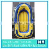 OEM PVC inflatable Three-person fishing boat manufacturers