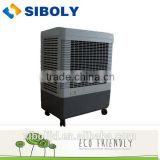 (summer cooling machine)power saving air cooler,fan motor for air cooler,room water air cooler