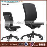 High End Japanese style fabric office chair without armrest
