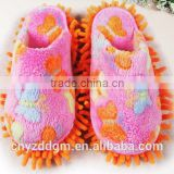 mop plush slippers/indoor slippers