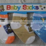 baby socks for baby walk