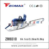 distributors 64.1cc ZM6510 3.3kw anti-freeze switch to machine cutting tool for gardeners