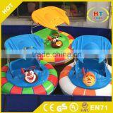 HOT SALE Water Play Equipment Adult Electric Laser Bumper Boat Water Bumper Boat With Shooting Gun