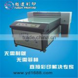 Inkjet towel printer ,textile /fabric printing machine with good quality