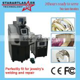Made in China High Quality Equipments All in One Advanced Laser Spot Welding Machine Price