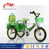 OEM color Baby walker toy tricycle / ride on children tricycle two seat / two seat pedal car kids tricycle with trailer