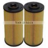 wholesale toyota eco oil filter 8-98018858-0                                                                         Quality Choice